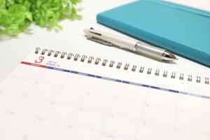 カレンダー(3月)